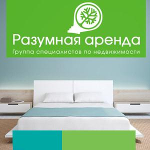 Аренда квартир и офисов Киржача