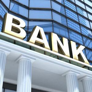 Банки Киржача