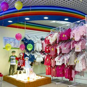 Детские магазины Киржача