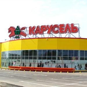 Гипермаркеты Киржача