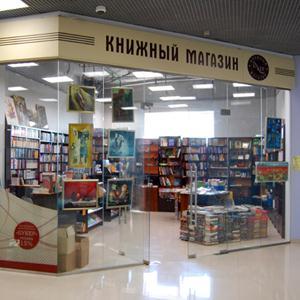 Книжные магазины Киржача