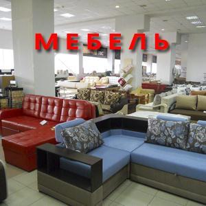 Магазины мебели Киржача