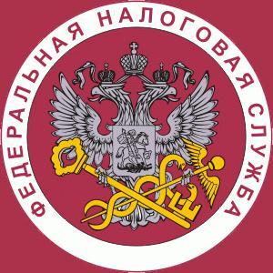 Налоговые инспекции, службы Киржача