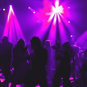 Ночные клубы Киржача