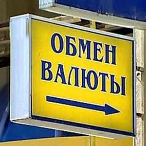 Обмен валют Киржача