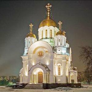 Религиозные учреждения Киржача
