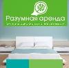 Аренда квартир и офисов в Киржаче