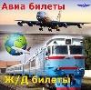 Авиа- и ж/д билеты в Киржаче
