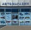 Автомагазины в Киржаче