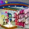 Детские магазины в Киржаче