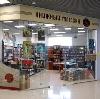 Книжные магазины в Киржаче
