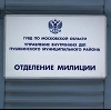 Отделения полиции в Киржаче