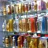 Парфюмерные магазины в Киржаче