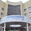 Поликлиники в Киржаче