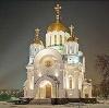 Религиозные учреждения в Киржаче
