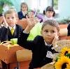 Школы в Киржаче