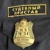 Судебные приставы в Киржаче