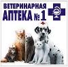 Ветеринарные аптеки в Киржаче