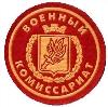 Военкоматы, комиссариаты в Киржаче
